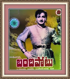Click Here Download BandiPotu Telugu MP3 Songs Free Download