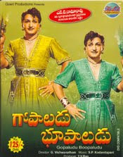 Click Here To Download Gopaludu Bhoopaludu (1969)Telugu MP3 Songs Free Download