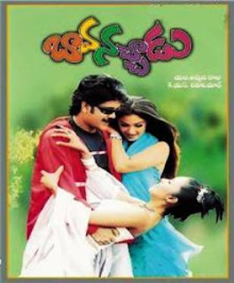Bava Nachadu Telugu Mp3 Songs Free  Download 2001