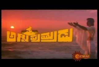 Agni Putrudu Telugu Mp3 Songs Free  Download 1987
