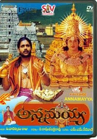 Annamayya Telugu Mp3 Songs Free  Download 1998