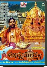 Annamayya Telugu Mp3 Songs Free  Download 1998