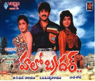 Hello Brother Telugu Mp3 Songs Free  Download 2007