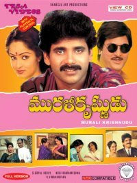 Murali Krishnudu Telugu Mp3 Songs Free  Download 1988