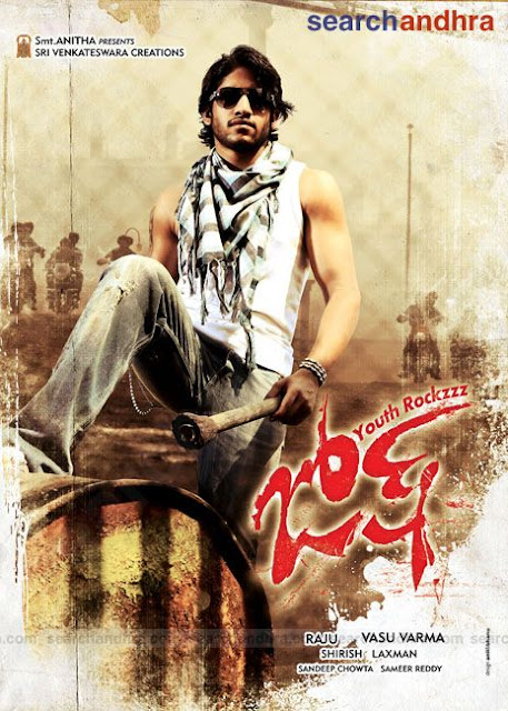 Josh Telugu Mp3 Songs Free  Download  2009