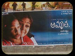 Amrutha Telugu Mp3 Songs Free  Download  2002