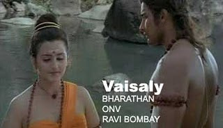 Vaishali Songs Free Download