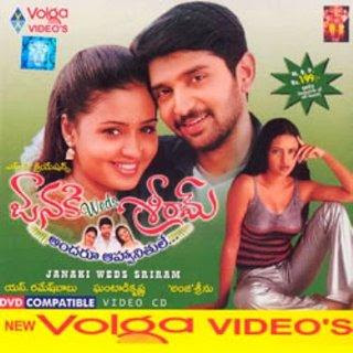 Janaki Weds Sriram Telugu Mp3 Songs Free  Download -2003
