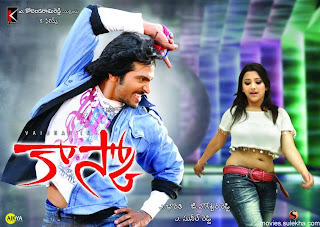 Click Here For  kasko(2009) Songs Download