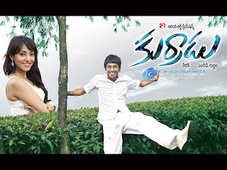 Kurradu Telugu Mp3 Songs Free  Download  2009