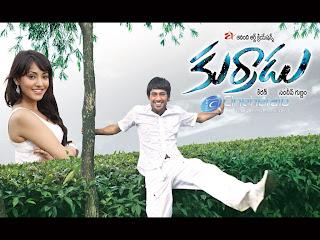 Kurradu Telugu Mp3 Songs Free  Download  2009