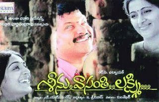 Seenu Vasanthi Laxmi Telugu Mp3 Songs Free  Download -2004
