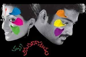 Anumanaspadam Telugu Mp3 Songs Free  Download  2007