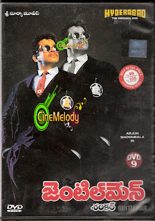Gentleman Telugu Mp3 Songs Free  Download 1993