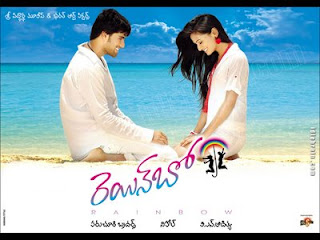 Rainbow Telugu Mp3 Songs Free  Download