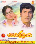 Chilipi Krishnudu Telugu Mp3 Songs Free  Download 1978