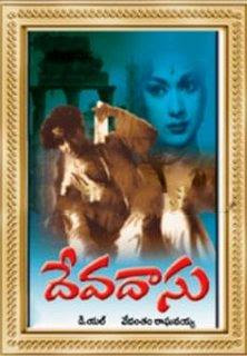 Devadas Telugu Mp3 Songs Free  Download 1953