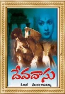 Devadas Telugu Mp3 Songs Free  Download 1953