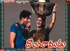 Donga Ramudu Telugu Mp3 Songs Free  Download 1970