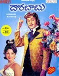 Dora Babu Telugu Mp3 Songs Free  Download 1957