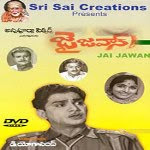 Jai Jawan Telugu Mp3 Songs Free  Download 1959