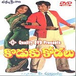 Koduku Kodalu Telugu Mp3 Songs Free  Download 1959