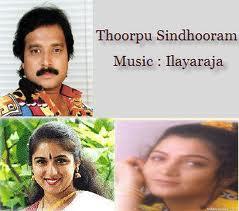 Thoorpu Sindhooram Telugu Mp3 Songs Free  Download 1990