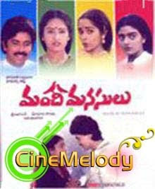 Manchi Manasulu Telugu Mp3 Songs Free  Download  1986
