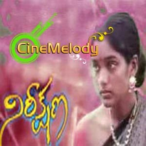 Nireekshana Telugu Mp3 Songs Free  Download  1982