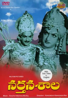Narthanasala (1965) Telugu MP3 Songs Free Download