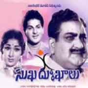 Sukha Dukhalu Telugu Mp3 Songs Free  Download  1991
