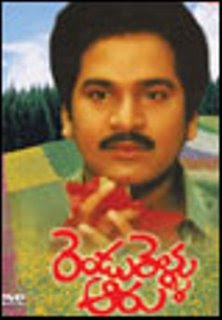Rendu Rella Aaru Telugu Mp3 Songs Free  Download  1985