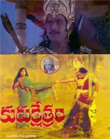 Kurukshetram Telugu Mp3 Songs Free  Download 1977