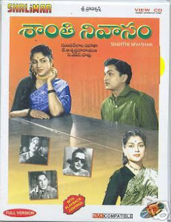 Shanti Nivasam Telugu Mp3 Songs Free  Download 1955