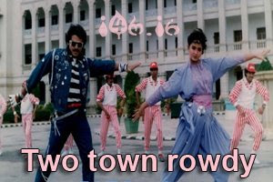Two Town Rowdy Telugu Mp3 Songs Free  Download  1989