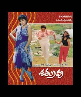 Shatruvu Telugu Mp3 Songs Free  Download  1990