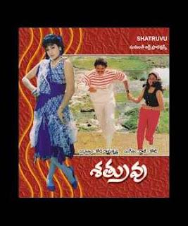 Shatruvu Telugu Mp3 Songs Free  Download  1990