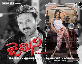 Gemini Telugu Mp3 Songs Free  Download 2002