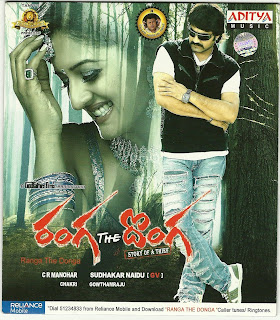 Ranga The Donga Telugu Mp3 Songs Free  Download -2010