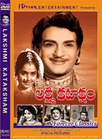 Lakshmi Kataksham MP3 Songs Free Download