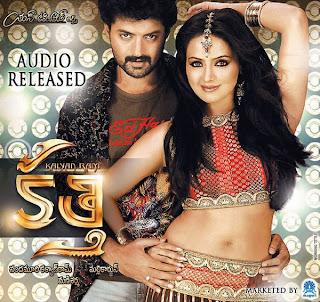 Kalyan Ram Kathi Telugu Mp3 Songs Free  Download -2010
