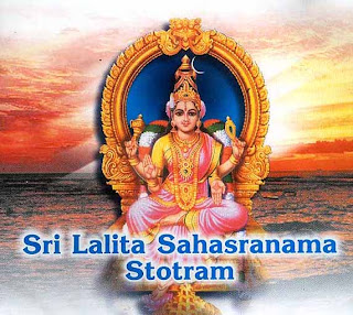 Lalitha Sahasranama Telugu Mp3 Songs Free  Download