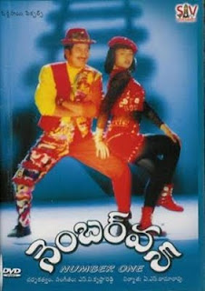 Number One Telugu Mp3 Songs Free  Download 1994