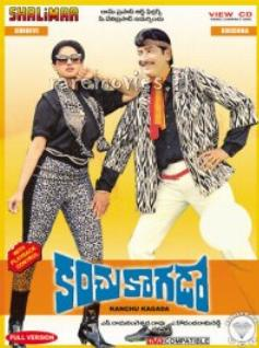 Click Here To Download Kanchu Kagada MP3 Songs Free Download