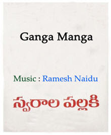 Click Here To Download Ganga Manga MP3 Songs Free Download