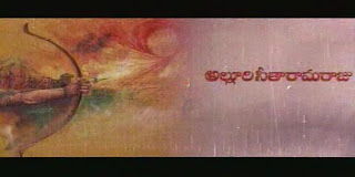 Click Here To Download Alluri SitaRamaRaju (1974) Telugu MP3 Songs Free Download