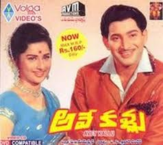 Avey Kallu Telugu Mp3 Songs Free  Download 1968