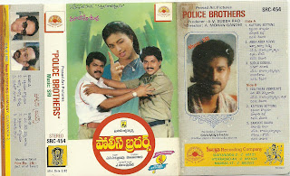 Police Brothers Telugu Mp3 Songs Free  Download 1994