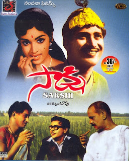 Saakshi Telugu Mp3 Songs Free  Download 1967