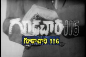 Gudachari 116 Telugu Mp3 Songs Free  Download 1995